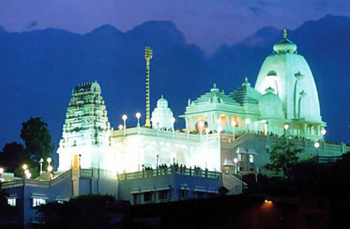 Birla Mandir Revdanda - Birla Temple Revdanda - Alibaug